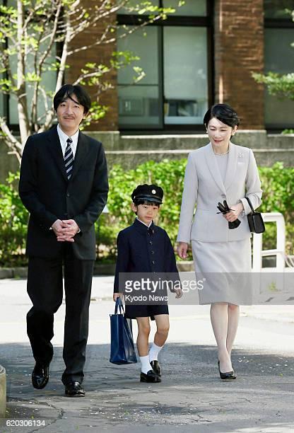 TOKYO Japan Prince Hisahito and his parents Prince Akishino and Princess Kiko head for an elementary school affiliated with Ochanomizu University in...