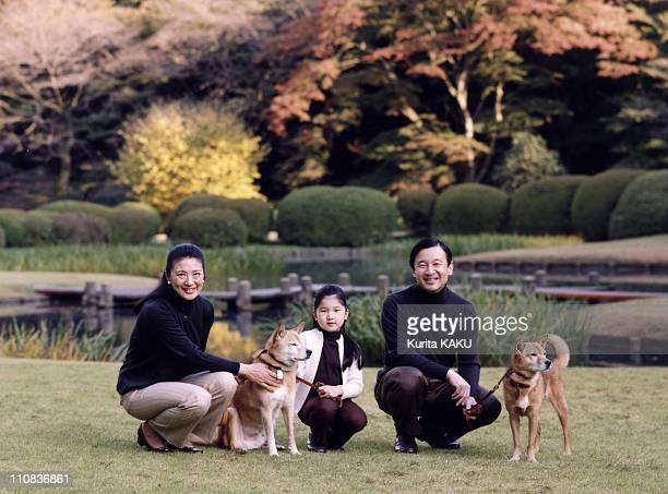 Japan Princess Aiko Celebrates Her 6Th Birthday In Tokyo Japan On December 01 2007 In this photo released by the Imperial Household Agency Japan's...