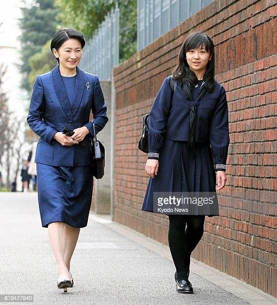 TOKYO Japan Princess Kiko and her daughter Princess Kako walk to Gakushuin Girls' Senior High School in Tokyo on March 22 the day the school's...