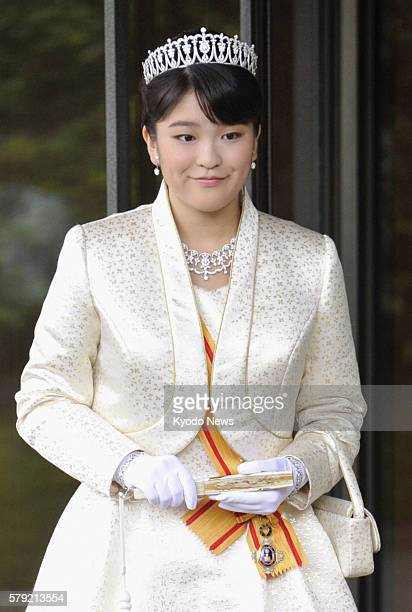 TOKYO Japan Princess Mako wearing formal attire as an adult member of the Japanese imperial family emerges from the Imperial Palace in Tokyo on Oct...