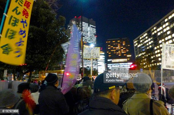 TOKYO Japan Protesters gather with banners and signs near the prime minister's office on Feb 8 in Tokyo's Kasumigaseki government district vocal...