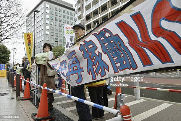 TOKYO Japan Protesters rally in Tokyo on March 13 against the possible restart of nuclear reactors at Kyushu Electric Power Co's Sendai atomic power...