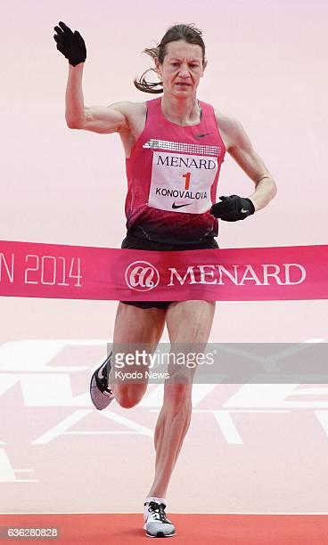 NAGOYA Japan Russia's Mariya Konovalova crosses the line to win the Nagoya Women's Marathon in central Japan on March 9 2014