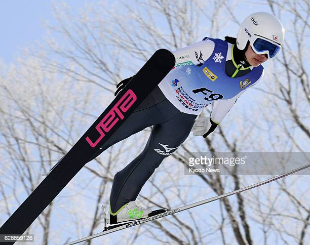 YAMAGATA Japan Sara Takanashi of Japan soars through the air during a trial jump at a national athletic meet in Zao Yamagata Prefecture northeastern...