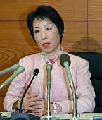 TOKYO Japan Sayuri Shirai a new member of the Bank of Japan's Policy Board speaks during a press conference at the BOJ head office in Tokyo on April...