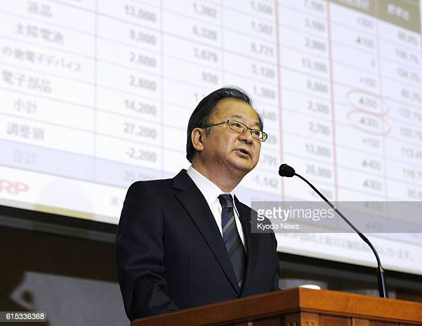 TOKYO Japan Sharp Corp President Takashi Okuda speaks during a press conference in Tokyo on Nov 1 2012 Sharp announced it expects to post its...