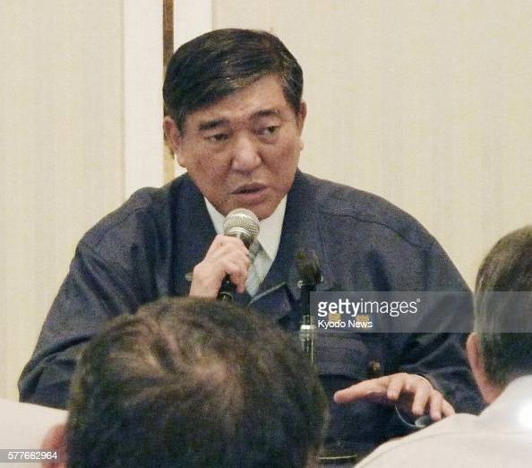KORIYAMA Japan Shigeru Ishiba chief policymaker of the main opposition Liberal Democratic Party talks with leaders of municipalities within Fukushima...