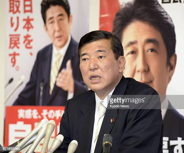 TOKYO Japan Shigeru Ishiba secretary general of Prime Minister Shinzo Abe's Liberal Democratic Party attends a press conference at the party...
