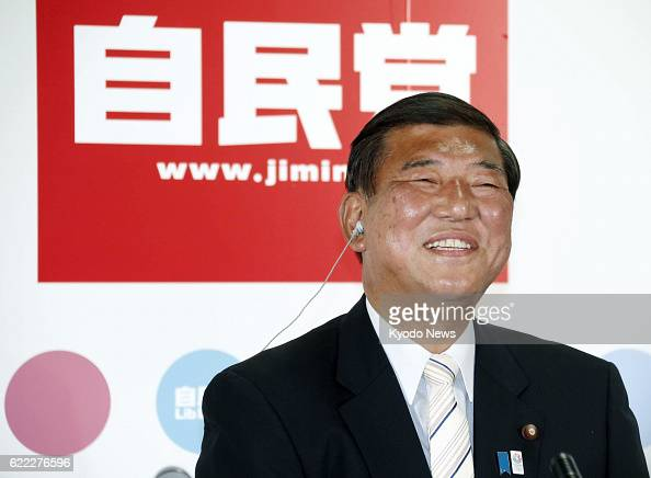 TOKYO Japan Shigeru Ishiba secretary general of the ruling Liberal Democratic Party is interviewed at the party's headquarters in Tokyo as media...