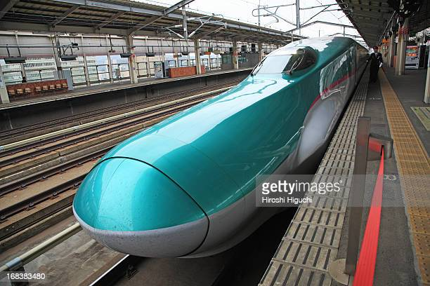 Japan, Shinkansen
