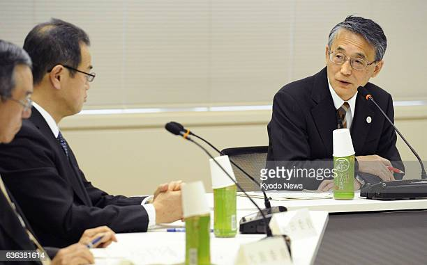 TOKYO Japan Shunichi Tanaka head of Japan's Nuclear Regulation Authority asks for the opinions of other nuclear regulators during a session in Tokyo...