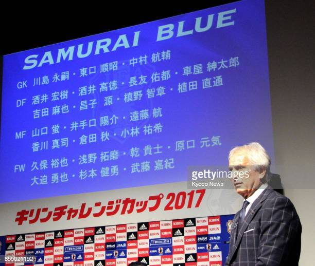 Japan soccer head coach Vahid Halilhodzic announces the 24members of the national squad for October's friendly soccer games against New Zealand and...