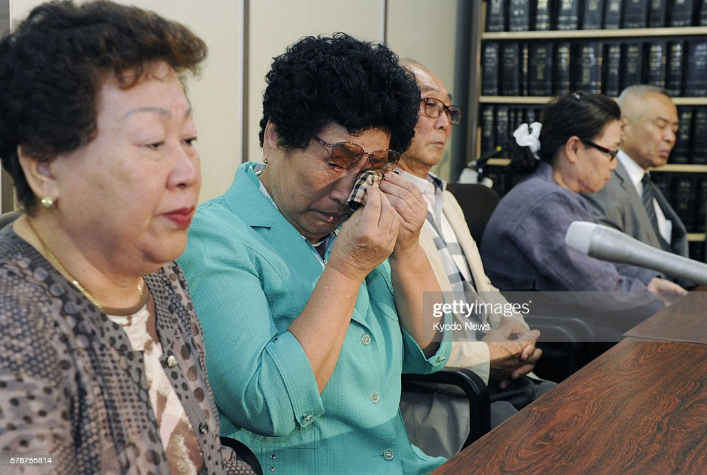 TOKYO Japan South Korean plaintiffs hold a press conference in Tokyo on July 21 after losing a suit earlier in the day at the Tokyo District Court in...