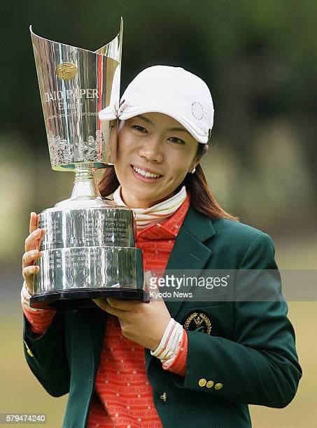 MITOYO Japan South Korea's Lee Ji Hee holds the winner's trophy after her victory in the Elleair Ladies Open at Elleair Golf Club in Kagawa...