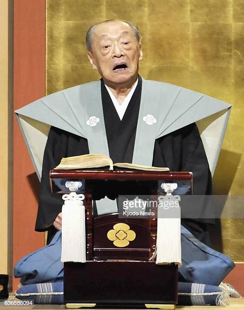 OSAKA Japan Sumitayu Takemoto a 'Gidayu' master puppet theater narrative chanter and living national treasure performs his last chant before...
