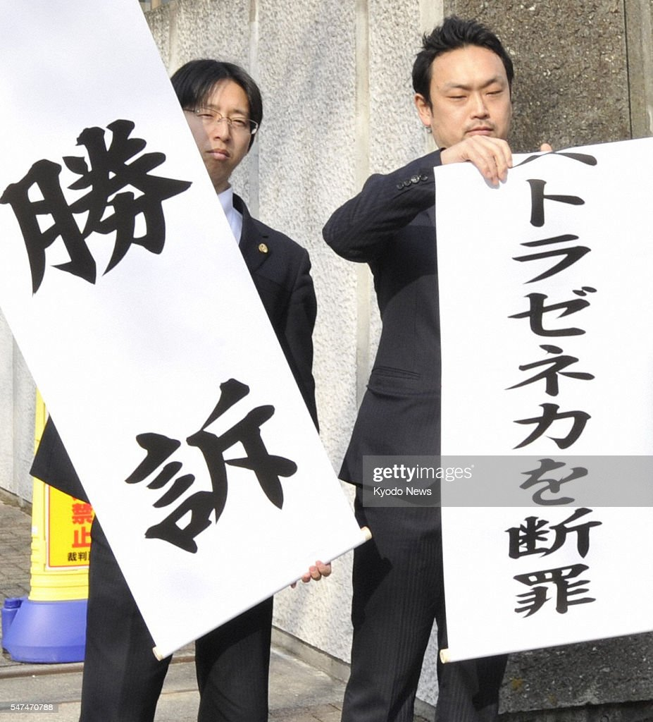 OSAKA Japan Supporters of plaintiffs hold up banners in front of the Osaka District Court on Feb 25 declaring victory in their case after the court...
