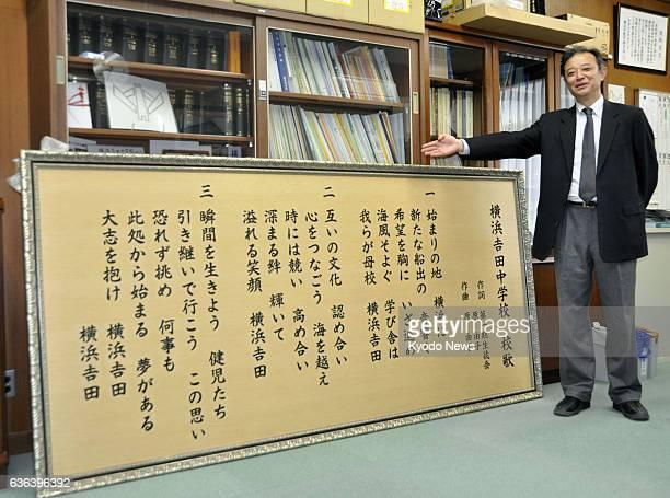 YOKOHAMA Japan Susumu Degawa principal of Yokohama Yoshida Junior High School stands by a plate incorporating the lyrics of the Yokohama municipal...