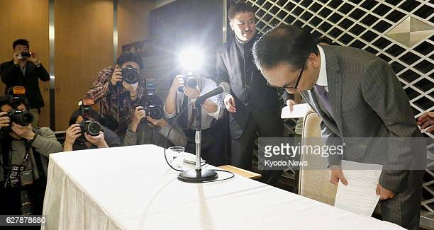 TOKYO Japan Takashi Niigaki a music lecturer bows at the end of a press conference at a Tokyo hotel on Feb 6 the day after confessing that he has...