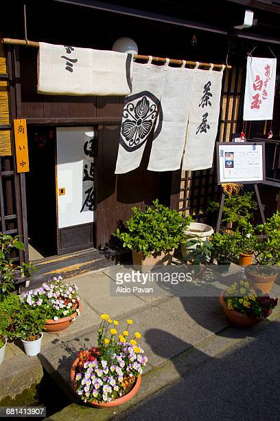 Japan, Takayama, entrance of a restaurant