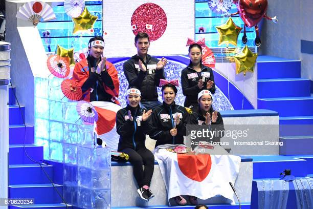 Japan team cheer for their team mate during the 1st day of the ISU World Team Trophy 2017 on April 20 2017 in Tokyo Japan