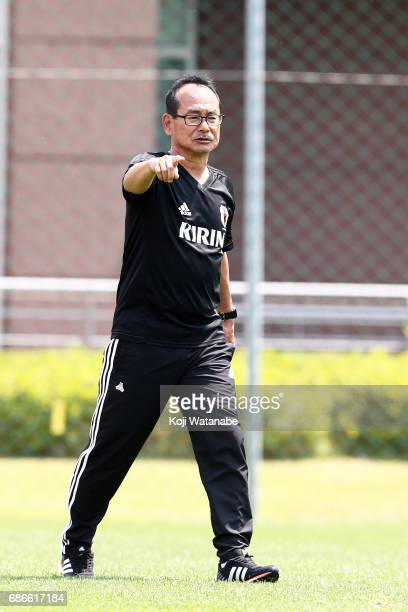 Japan team corch Atushi Uchiyama in action during a training session ahead of the FIFA U20 World Cup Korea Republic 2017 group D match against...