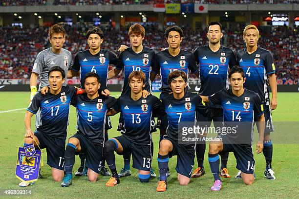 Japan team pose for a photo during the 2018 FIFA World Cup Qualifier match between Singapore and Japan at National Stadium on November 12 2015 in...