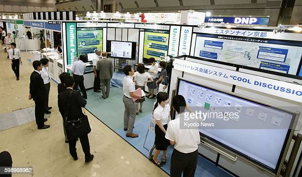 Electronic book e book ebook stock photos and pictures getty images tokyo japan the 16th ebook expo tokyo one of the worlds largest trade shows for electronic fandeluxe Document