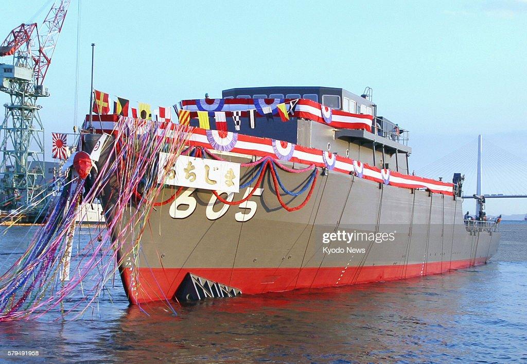 YOKOHAMA Japan The 570ton Chichijima Japan Maritime SelfDefense Force's new minesweeper takes to water after a launching ceremony in Yokohama...
