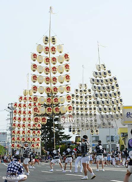YAMAGATA Japan The Akita Kanto Festival of Akita Prefecture is held on May 24 2014 in Yamagata Yamagata Prefecture The festival is among six...