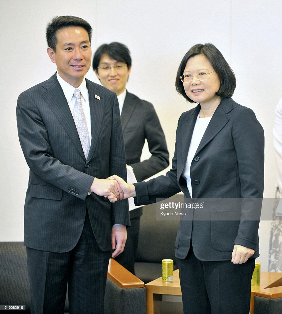 TOKYO Japan The chief policy maker of the governing Democratic Party of Japan Seiji Maehara and Tsai Ingwen president of Taiwan's opposition...