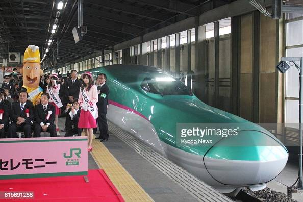 NIIGATA Japan The latest E5 series train leaves JR Niigata station in Niigata Prefecture on Nov 17 on a special run to mark the 30th anniversary of...