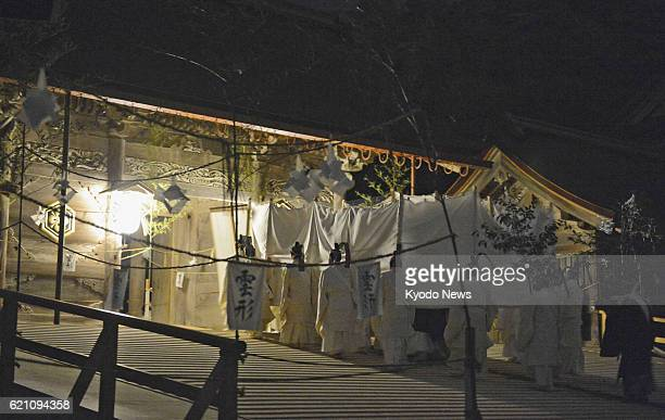 IZUMO Japan The shrine deity protected with silk cloth is carried by priests to the main hall at Izumo Taisha in Izumo Shimane Prefecture on May 10...