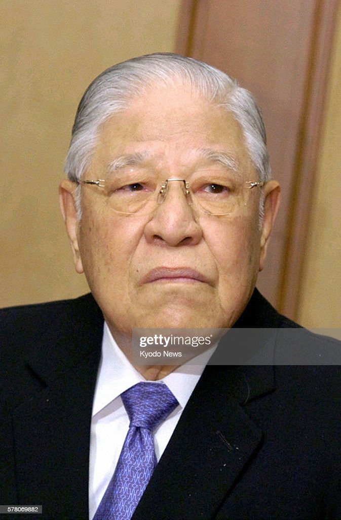 TOKYO Japan This file photo taken on June 7 shows Taiwan's former President Lee Tenghui He was charged with embezzling state funds and money...