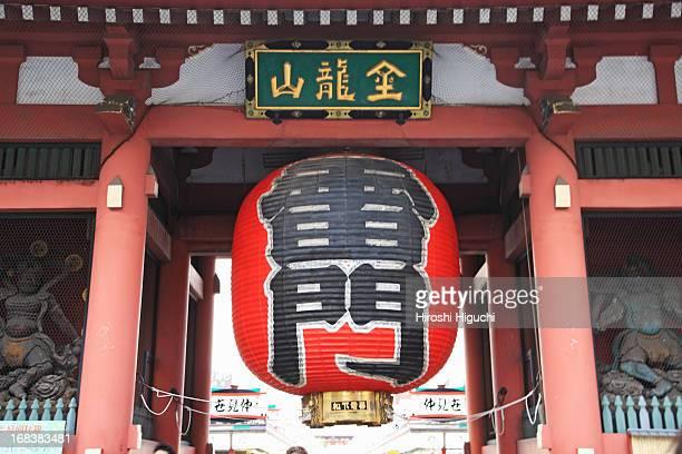 Japan, Tokyo, AsakusaKannon Temple