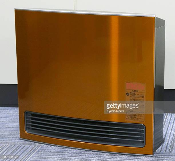 OSAKA Japan Tokyo Gas Co Osaka Gas Co and other Japanese companies take the wraps off a jointly developed new gas fan heater with an air purifier on...