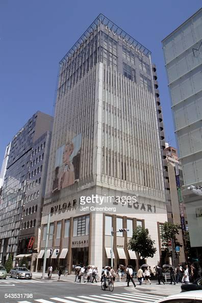 Tokyo, Ginza Chuo Dori Street shopping Bvlgari Bulgari Italian Pictures  Get...