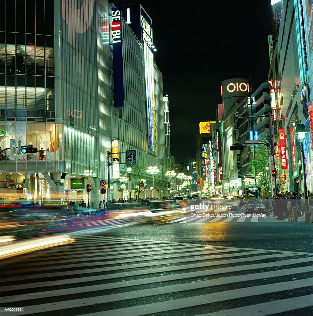 Japan, Tokyo, Shibuya District, night (long exposure) : Stock Photo