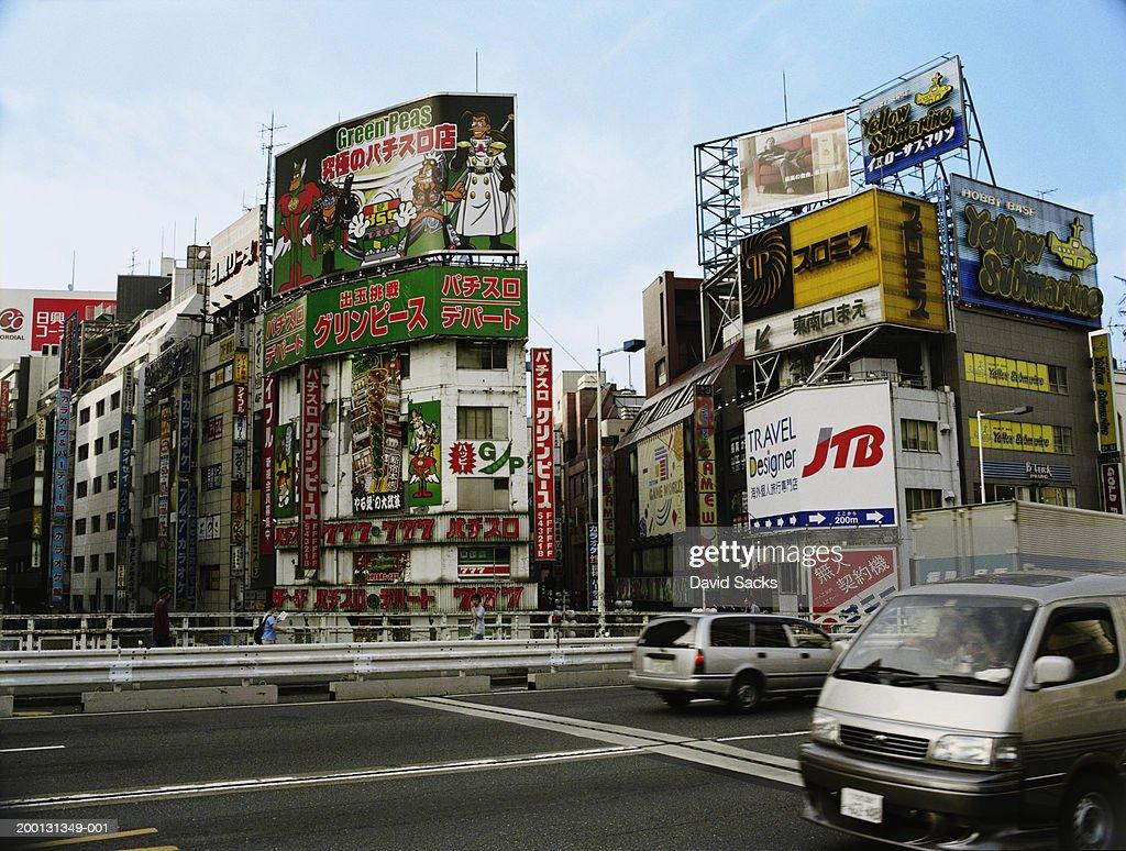 Japan, Tokyo, street scene : Stock Photo
