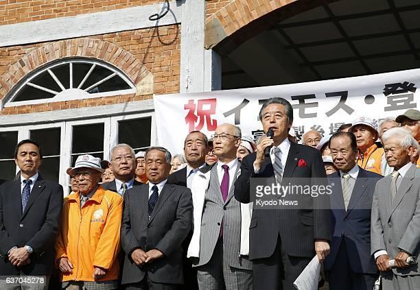 TOMIOKA Japan Tomioka city Mayor Kentaro Iwai speaks at the Tomioka Silk Mill in Tomioka Gunma Prefecture on April 26 2014 The Tomioka Silk Mill and...