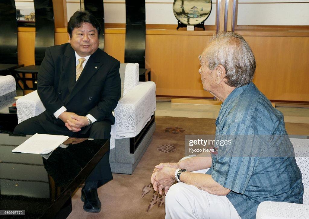 Kyodo Archive
