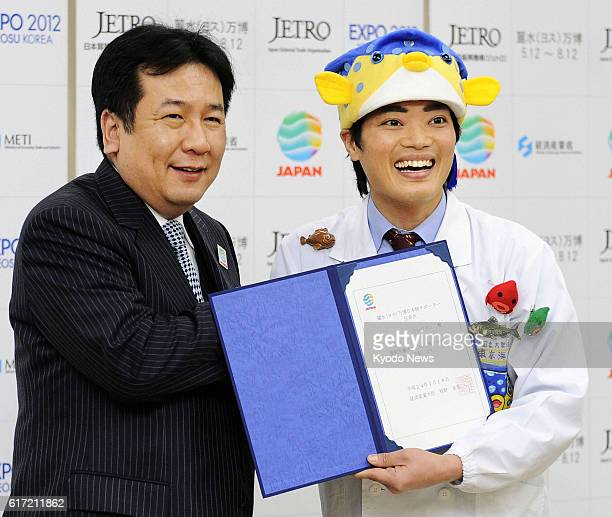 TOKYO Japan TV personality and fish expert Sakanakun poses with Japanese Economy Trade and Industry Minister Yukio Edano at the industry ministry in...