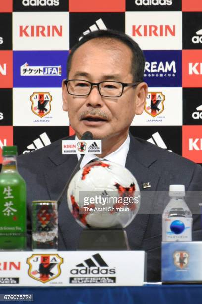 Japan U20 head coach Atsushi Uchiyama speaks during a press conference announcing Japanese squad for the FIFA U20 World Cup at the JFA House on May 2...