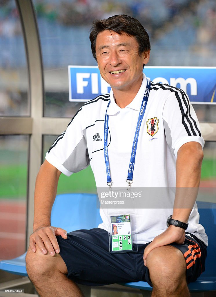 Japan U-20 Women's team head coach Hiroshi Yoshida looks on prior to the FIFA U-20 Women's World Cup Group A match between Japan and Mexico at Miyagi Stadium on August 19, 2012 in Rifu, Miyagi, Japan.