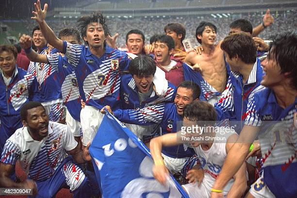 Japan U23 players celebrate qualifying for the Altanta Olympics after the Atlanta Olympics Football Aisan Qualifier match between Japan and Saudi...