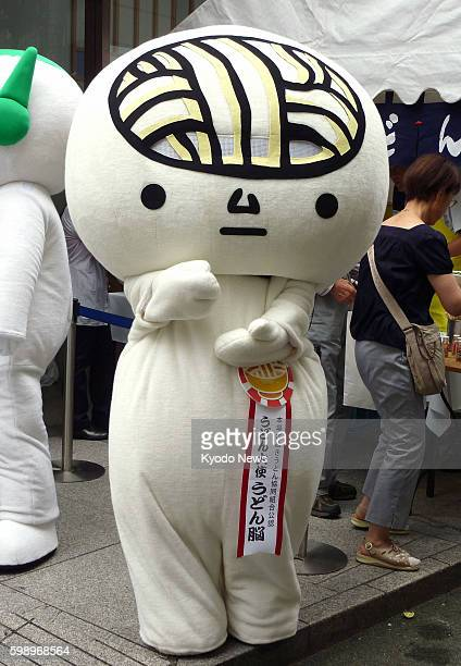 TAKAMATSU Japan 'Udon No' a character devised as having woken up one morning to find its head filled with udon noodles instead of a brain debuts as...