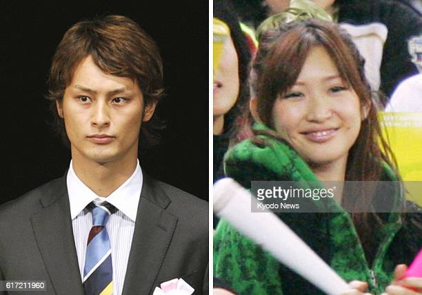 TOKYO Japan Undated file photos show Japanese pitcher Yu Darvish and actress and TV personality Saeko Darvish and Saeko both 25 had divorce papers...