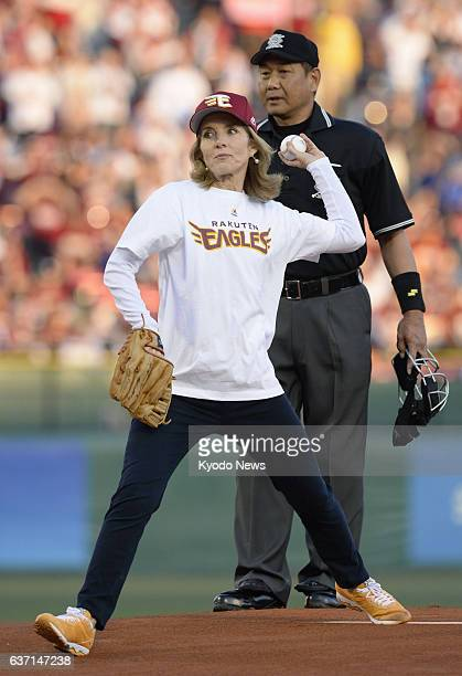 SENDAI Japan US Ambassador to Japan Caroline Kennedy throws out a ceremonial first pitch in a baseball game between Rakuten and Orix at Kobo Stadium...