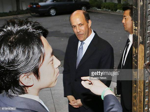 TOKYO Japan US Ambassador to Japan John Roos sees off Shinjiro Koizumi director of the Liberal Democratic Party's Youth Division after a preview of...