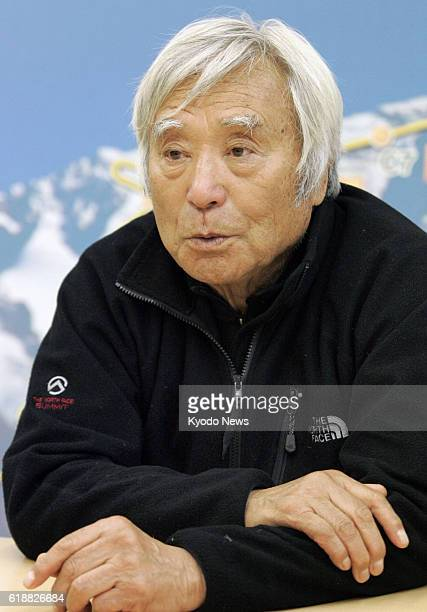 TOKYO Japan Veteran alpinist Yuichiro Miura talks about his plan to scale the peak of Mt Everest at the age of 80 at Miura Dolphins Co's office in...