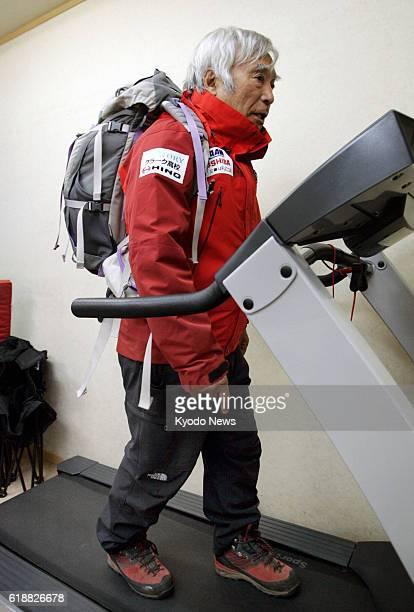 TOKYO Japan Veteran alpinist Yuichiro Miura trains in a lowoxygen room at Miura Dolphins Co's office in Tokyo's Shibuya Ward on Nov 30 2012
